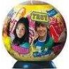 HIGH SCHOOL MUSICAL PUZZLE BALL