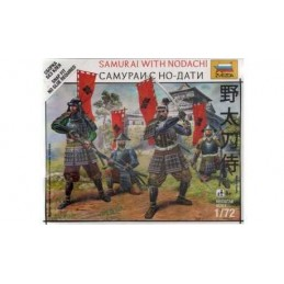 1:72 SAMURAI WITH NODACHI